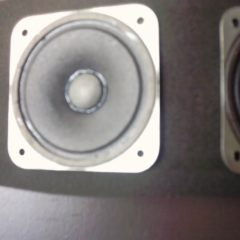 BOSE Original Tweeter  501 II