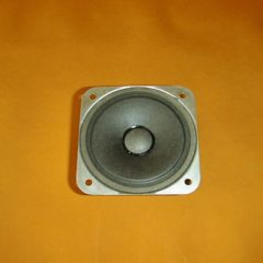 BOSE Original Tweeter  501 I